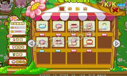 奥比岛植物园展示台在【植物园商店】可以购买或者兑换得到!