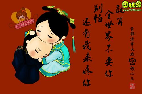 洛晴川卡通图片