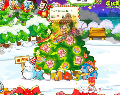 奥比岛愿望火柴圣诞树