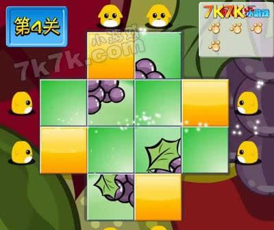 奥比岛精灵岛水果拼图游戏攻略