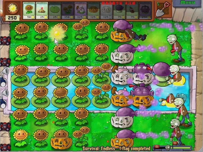 小游戏 游戏/吾用8个玉米大炮作为主攻武器具有非常合理的科学性的。...
