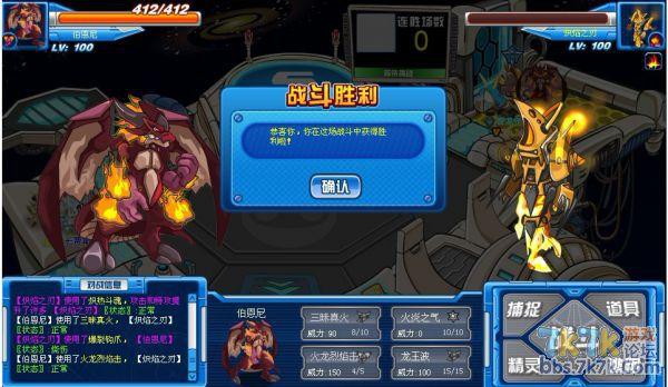 火龙7.jpg